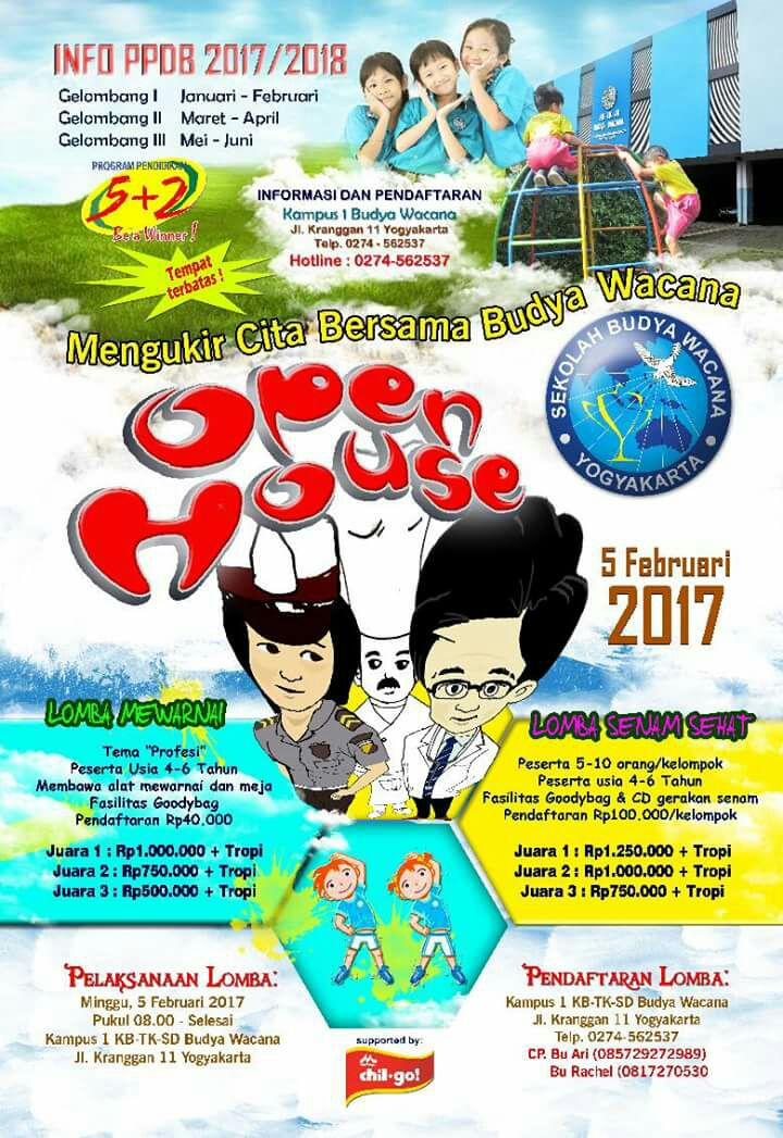 open-house-2017